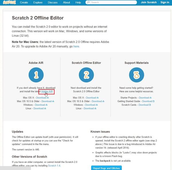 Scratchのダウンロードとインストール方法(Windows版およびMac版)