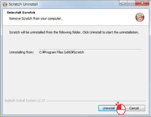 「Scratch Uninstall」画面の「Uninstall」をクリック